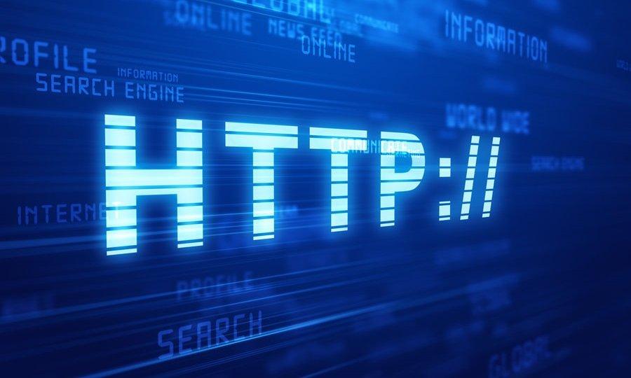 http2 hosting